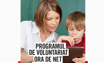 Relansare Program Voluntariat