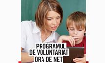 Relansare Program Voluntariat
